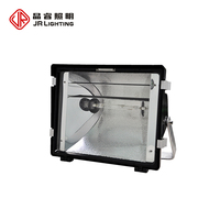HID flood light metal halide hid ip65 outdoor 1000w halogen floodlight