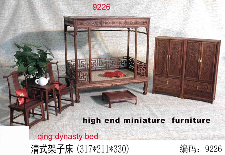 Antique Miniature Chinese Furniture, Antique Miniature Chinese Furniture  Suppliers and Manufacturers at Alibaba.com - Antique Miniature Furniture Antique Furniture