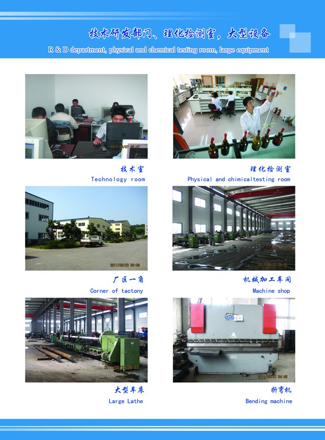 chain links shaft spare parts for boiler