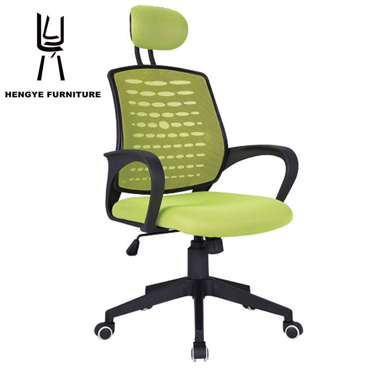 sports chair mesh chair office