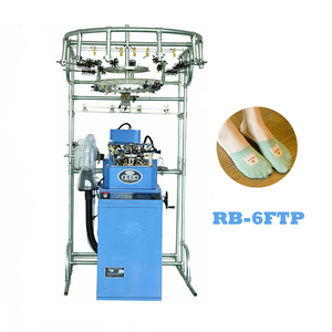 famous brand automatic shaoxing rainbow socks knitting machine price