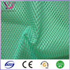 Micro nylon mesh filter for industrail mesh fabric China wholesale
