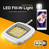 Small 16 LED Spotlight smartphone flashing led lights for iPhone and Android Devices,External Flash Fill Light Selfie