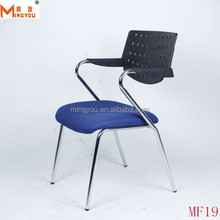 turkish office furniture foshan supplier office chair