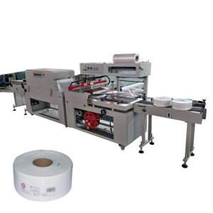 New heat shrink packing wrapping machine,L-sealer machine