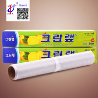 Professional grade pearlized clear stretch plastic seal wrap with Slide Cutter