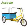 high quality electric cargo trike with pedal for sale