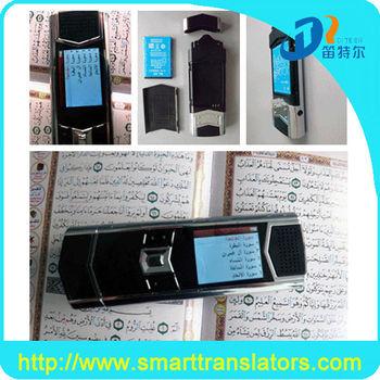 Digital Screen Quran Reading Pen/mp3 Player-free Download Indian/pakistan  Songs Mp3 - Buy Large Screen Quran Reading Pen/mp3 Player,Large Screen  Quran