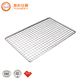 Brand new pie cooling rack with high quality