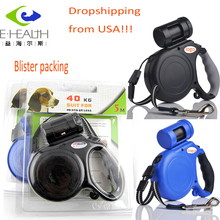 Shipping from USA warehouse!!! 5M Retractable Dog Leash Automatic Extending Pet Walking Leads With Waste Poop Bag For Small Medi