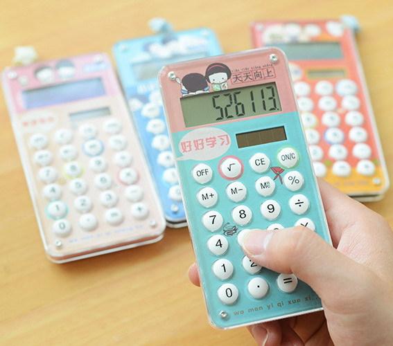 Sigma (Sum) Calculator