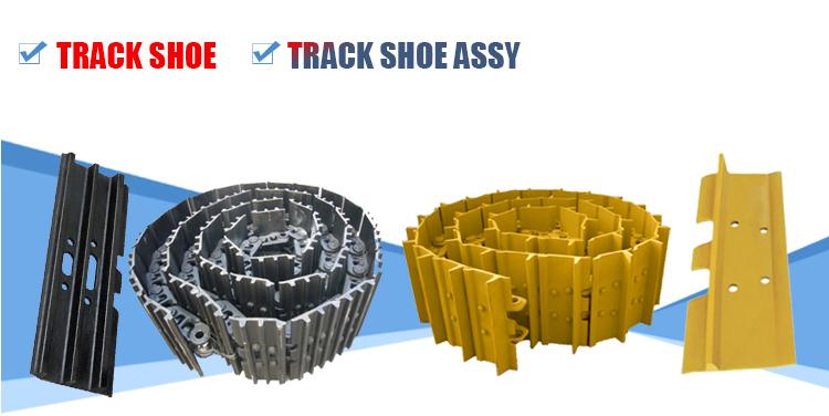 ยางติดตามสำหรับรถขุดชิ้นส่วนช่วงล่างรถปราบดินยางติดตามการชุมนุมรองเท้า