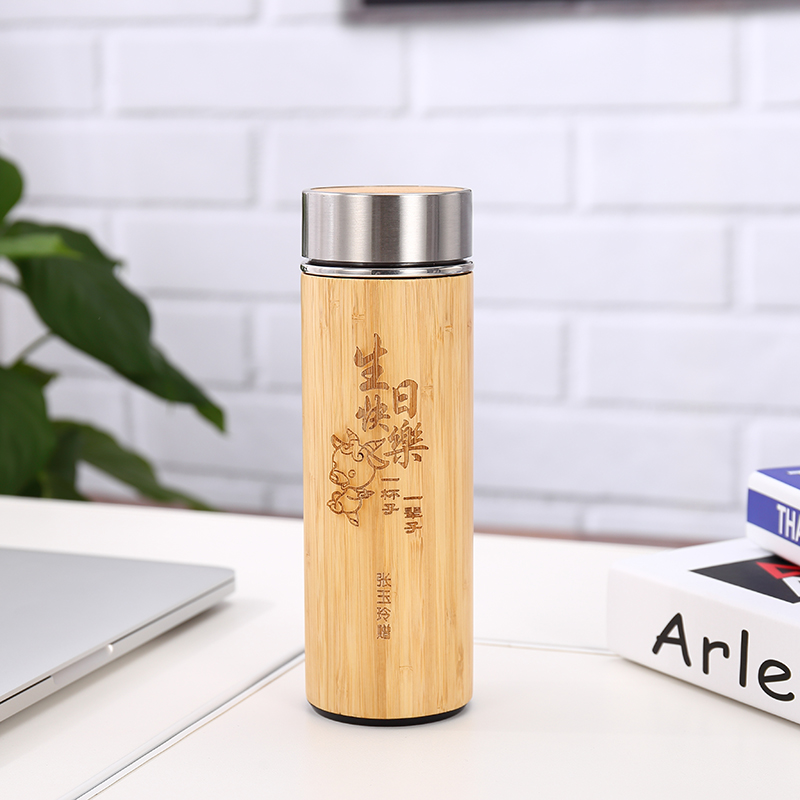 Natural Bamboo and Food Grade Stainless Steel Insulated Tea Tumbler & Fruit Infuser With Strainer Travel Mug