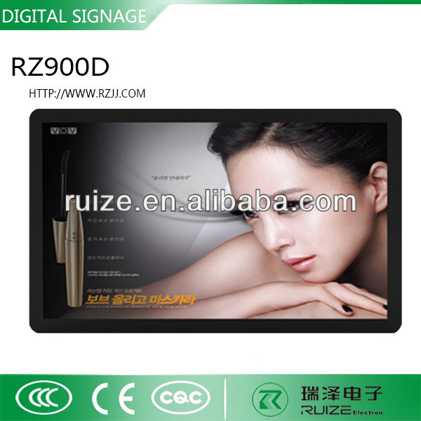 Wall Mount Advertising Kiosk RZ-900D New!!!