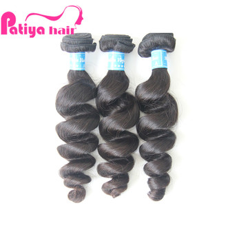 Top Quality Free Bleached Indian Loose Wave Virgin Human Hair Sew In Extensions Wholesale