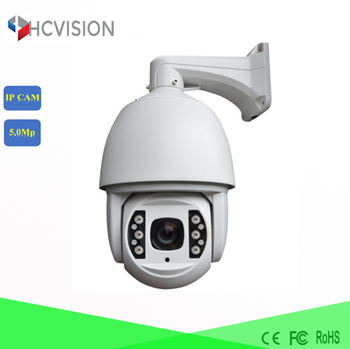 Best H.265 5 Megapixel ptz ip camera sony cmos sensor