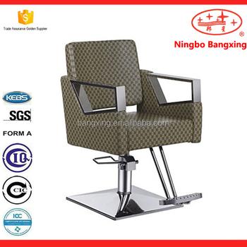 Second Hand Salon Furniture Kids Bx 1097a