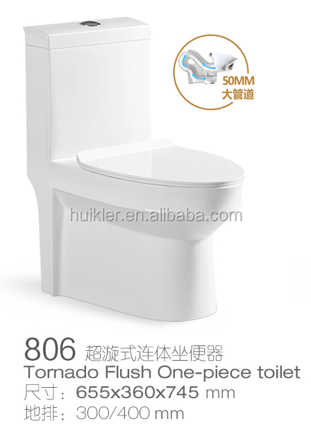 sanitary ware toilets S-trap 300mm siphonic one piece Large pipe toilet