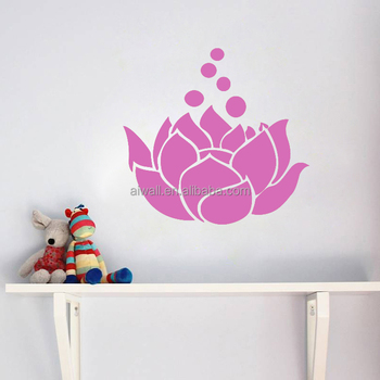 4100 Water Lilies Wall Stickers Quotes Wall Decalsmurals Oem Design