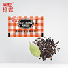 1g black pepper wholesale in Sachet for restaurant