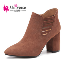 G270 camel/black girls high heels boots women shoes