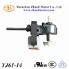 Oscillating Fan Motor Shaded Pole Motor YJ61-14: small electric motors for Humidifier, Microwave oven, Heater fan