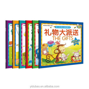 Bilingual Story Book English Talking Pen Book For Kids Learning - Buy Audio  Book,Story Book,Children's Book Product on Alibaba com