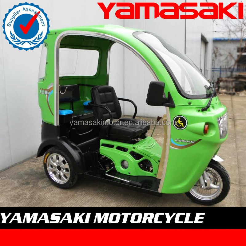 NEW 3 WHEEL MOTORCYCLE TRICYCLE WITH ROOF FOR PASSENGER