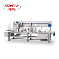 BGJ-4A Ice Cream cup/Cone Filling Machine