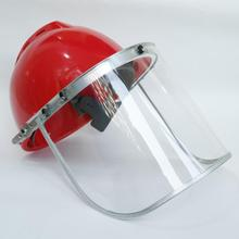 hot sale Safety Face Shield Visor with wire mesh