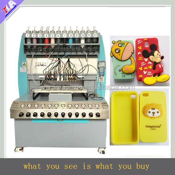 silicone phone case making machine price