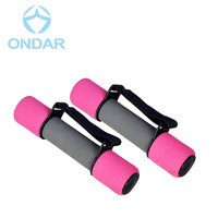 Small Soft Foam Hammer Strength Dumbbell With Strap Handle ,Soft Dumbbell With Strap