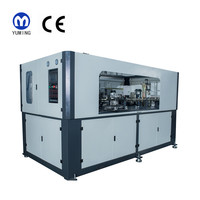 Factory prices automatic 2000ml pet jar stretch blow molding plastic bottle making machine