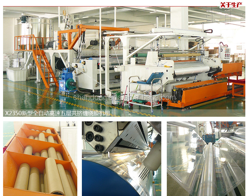stetch film stretch wrapping stetch films LLDPE stretch filmstetch films in plastic film LLDPE stretch film stretch fi