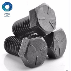 Metric cap head fine thread machine screw with sample order