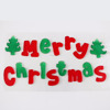 Christmas ornament gel cling window decoration window stickers