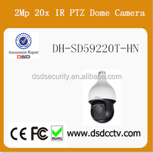 Original Dahua Micro SD memory 2Mp IP PTZ Dome Camera DH-SD59220T-HN