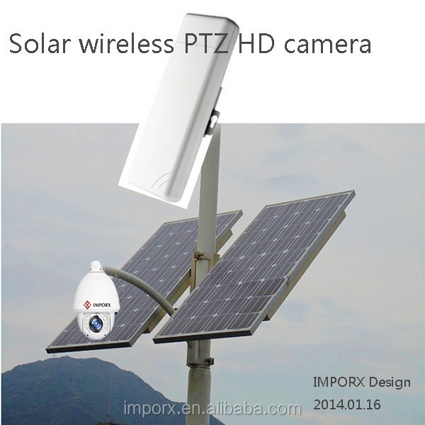 2017 New 2 MP H.265 Full HD solar power wireless ptz ip camera,support P2P,auto tracking