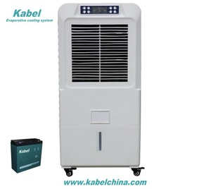 DC inverter split portable air cooler air conditioner