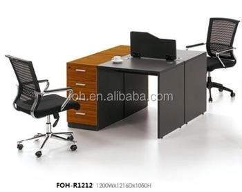 Bois sombre bureau modulaire À personnel bureau avec faible