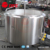 stainless steel baine marie type electric mash tun false bottom