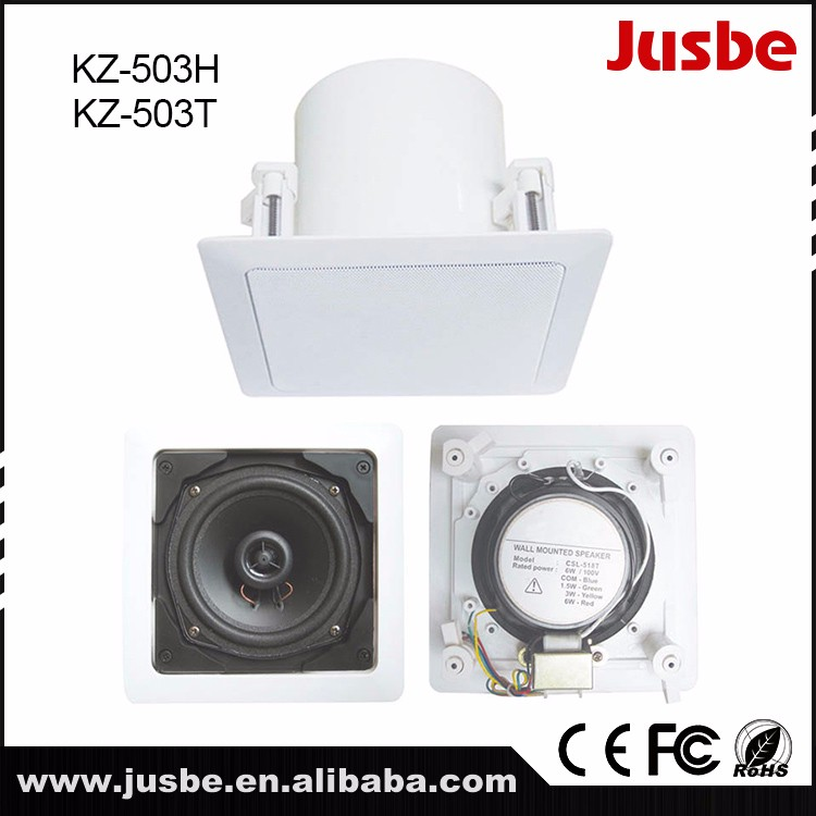 Hot Sale 20W ceiling speakers for IP PA System powerful ceiling speaker