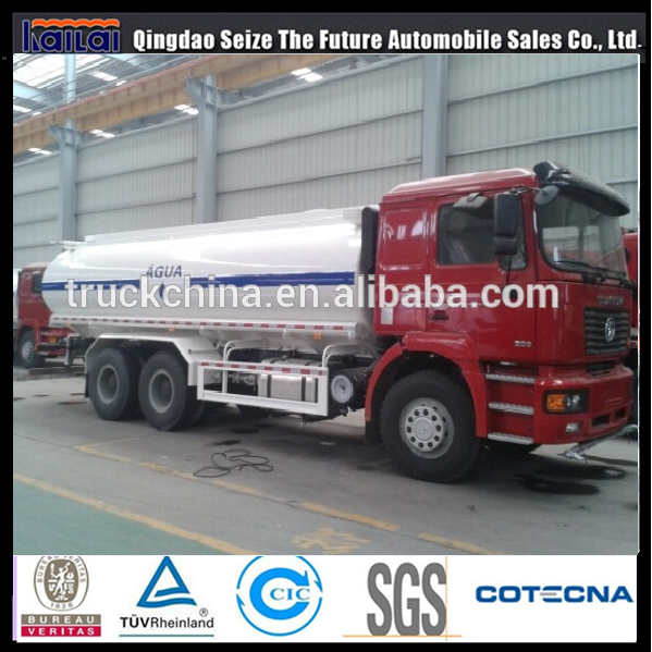 Shacman China tank truck F2000 340hp stainless steel truck milk tank