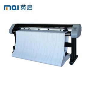 China Cad Plotter, China Cad Plotter Manufacturers and