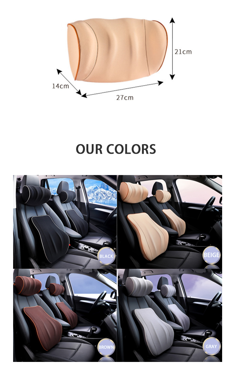 TY-M-014 Car memory cotton lumbar rest car waist back pillow cushion