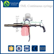 Continuous Adjustable Syringe Veterinary Metal Continuous Syringe