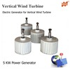 /product-detail/permanent-magnet-generator-ac-alternator-for-vertical-wind-turbine-generator-5kw-60357370961.html