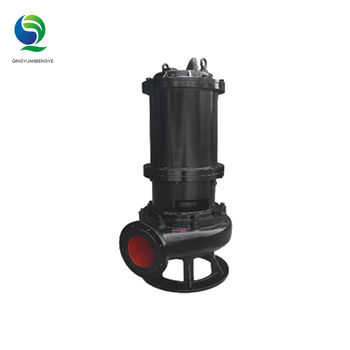 Small slurry hydraulic mud submersible bilge pump