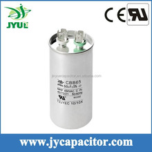 70UF 450V CBB65 sh motor run capacitor for air conditioner