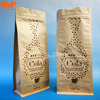 1KG Custom Heat Seal Foil Lined Kraft Paper Side Gusset Coffee Bean Packaging Bag With Valve and Zipper